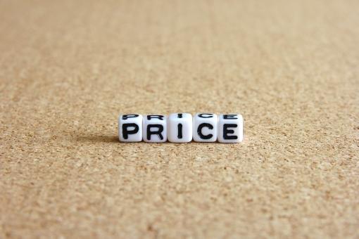 値段を表示している画像