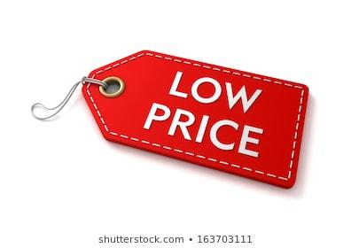 低価格と書かれたタグの写真